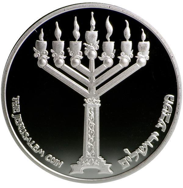 Jerusalem Peace Coin Necklace-3194