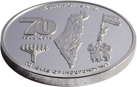 Independence Coin - 1/2 oz Silver with Stone Stand -2332