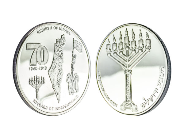 Israel Independence Coin - 1/2 oz Silver-0