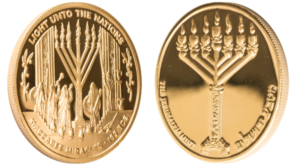 Maccabee Miracle Coin - Golden Bronze with Stand -2859