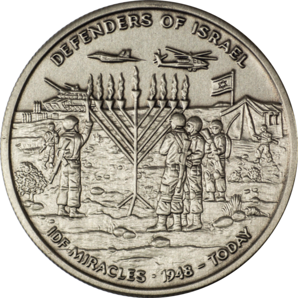 IDF Miracle Coin - Antique Nickel with Stone Stand -2928