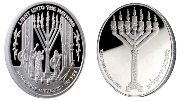 'Miracles of Israel' 3-Coin Set - 1 oz Silver-2961