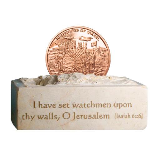 Jerusalem Stone Stands